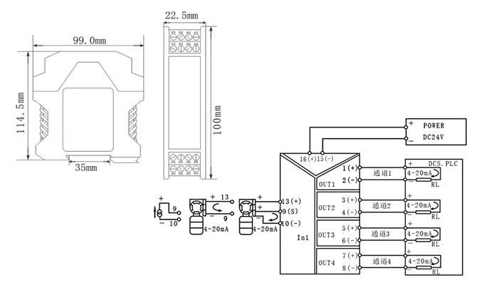 Bộ chia tín hiệu analog 4-20mA, 0-10Vdc